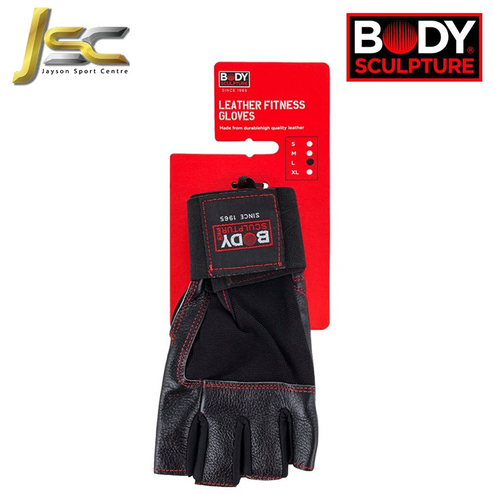 Body Sculpture Leather Weight Lifting Gloves - BW-95