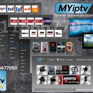 Myiptv4k Apk