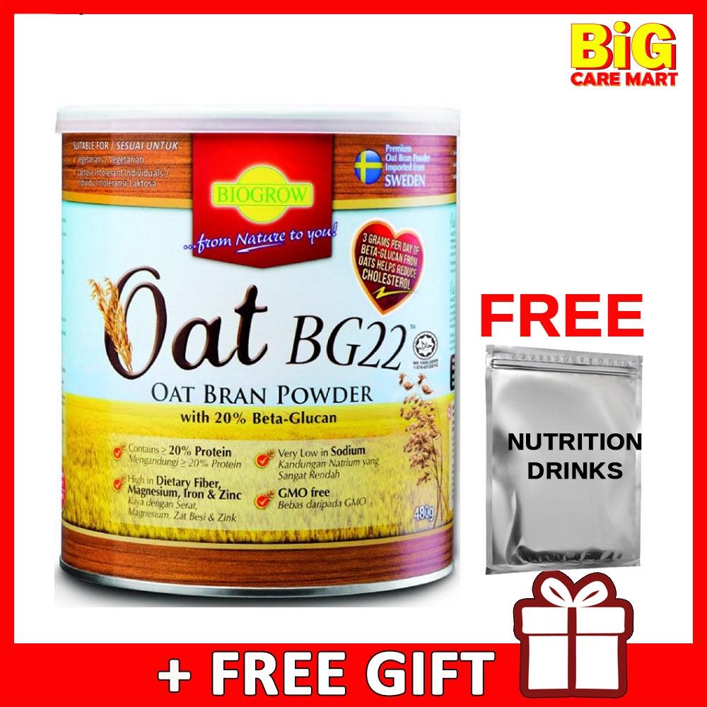 Biogrow BG22 Oat Powder 480g + FREE Nutrition Drink