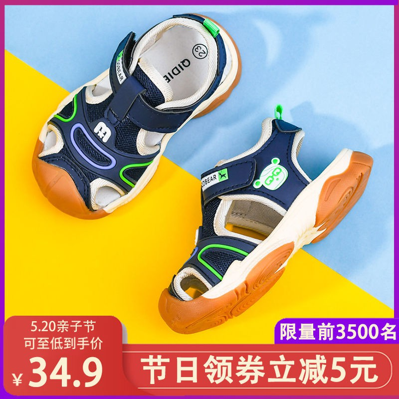 Baby shoes sandals soft bottom anti-slip boy 1-3-year-old ...
