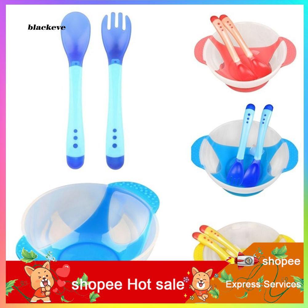 2pcs//Set Baby Children Suction Bowl Temperature Sensing Spoon Feeding Tableware