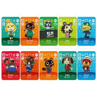Nintendo Animal Crossing New Horizons Amiibo locks nfc ...
