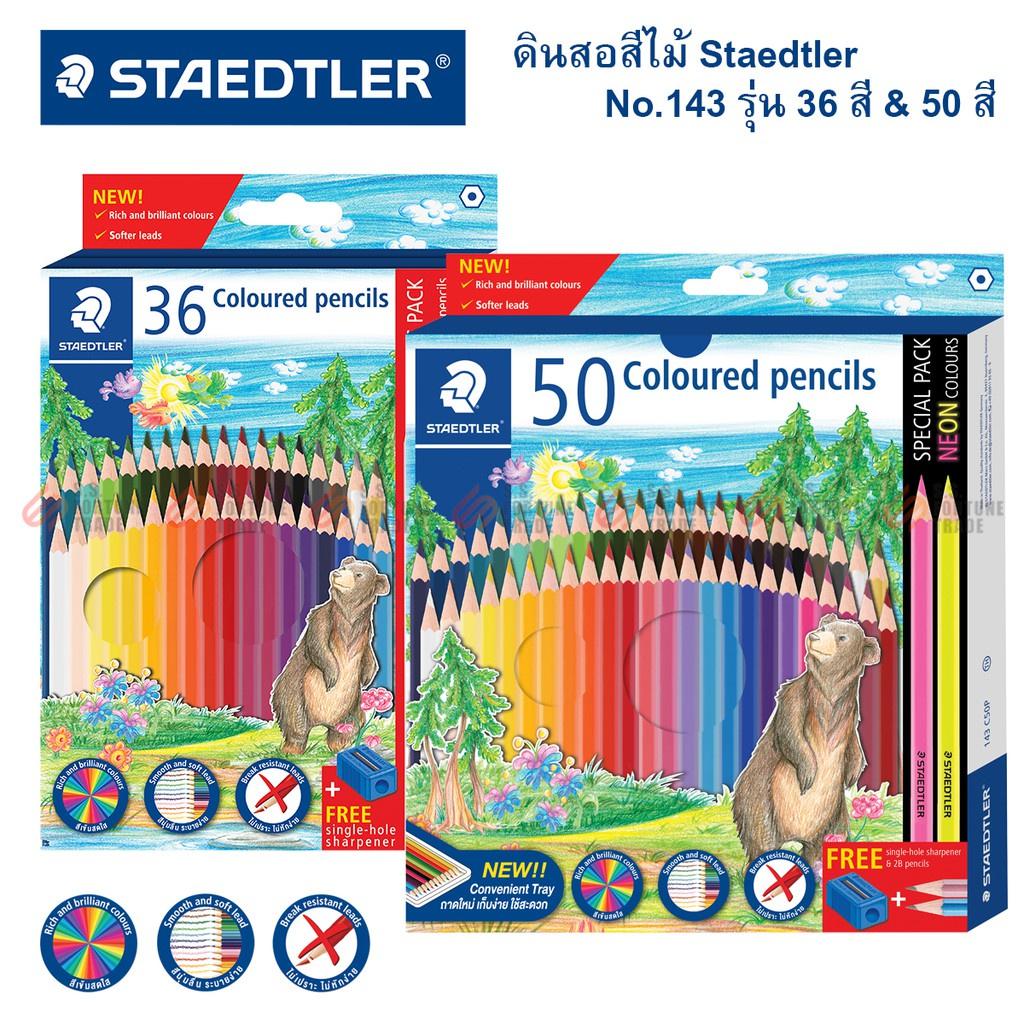 *Free Pencil* Staedtler BEAR 12 Long/ 24/ 36/ 50 Colour Color Pencil Pensel Warna 143C12P 143C24P 143C36P 143C50P Luna