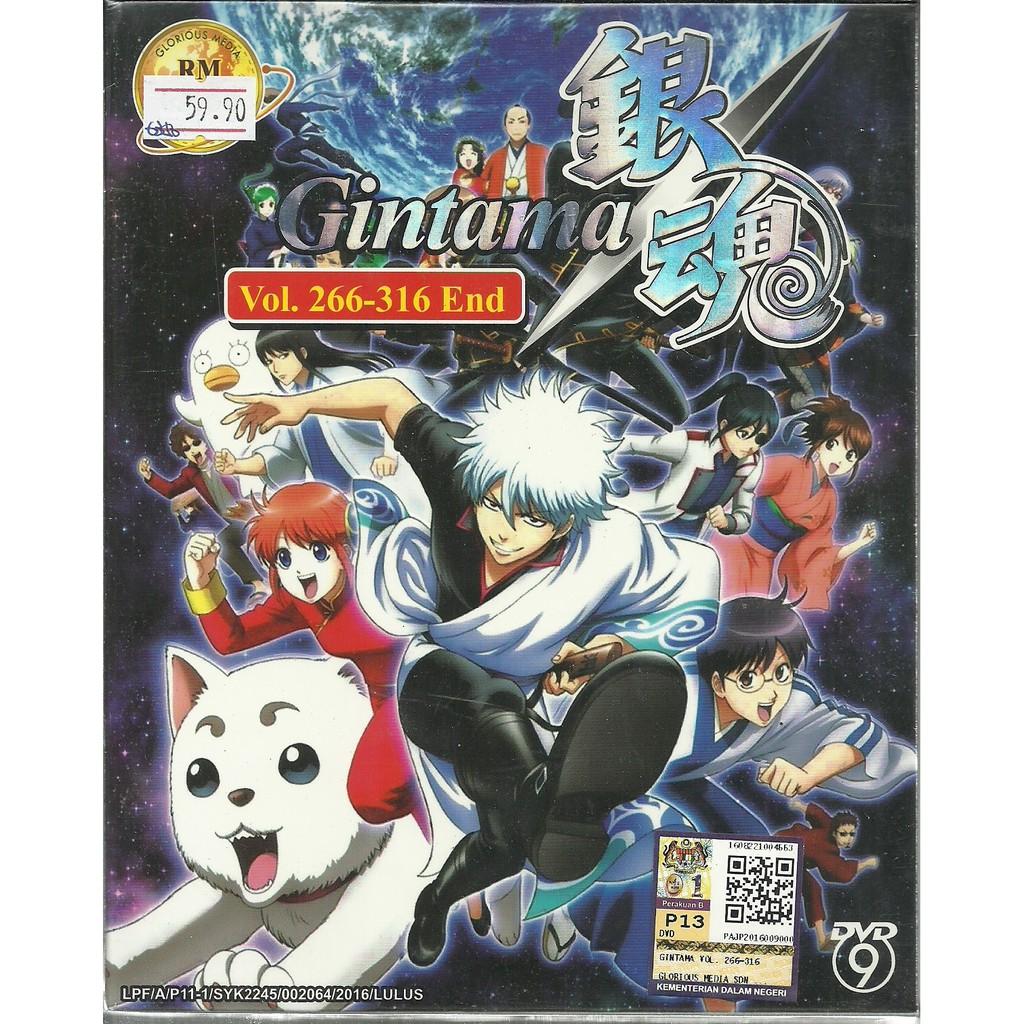 GINTAMA (BOX 5) - COMPLETE ANIME TV SERIES DVD BOX SET (266-316 EPISODES)