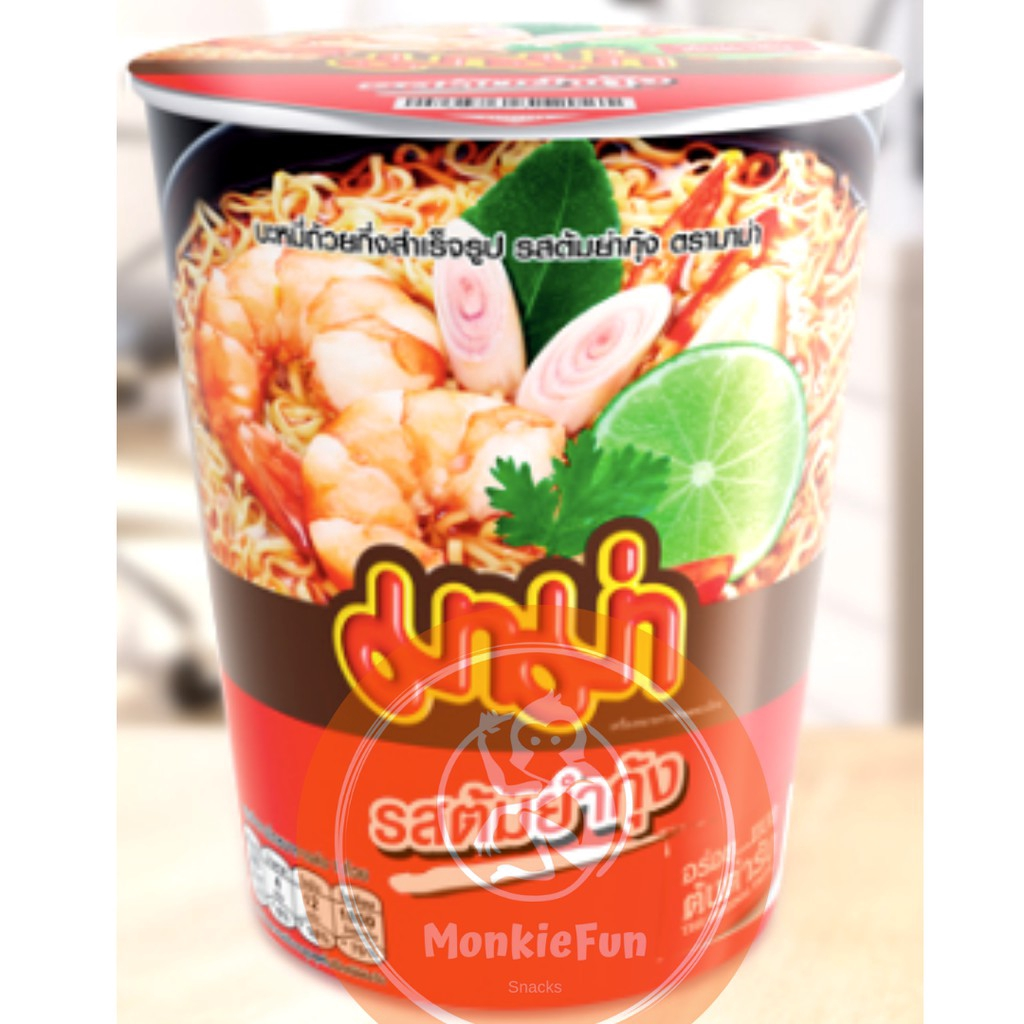 Thai MAMA Instant Noodles Mee Cup 63g