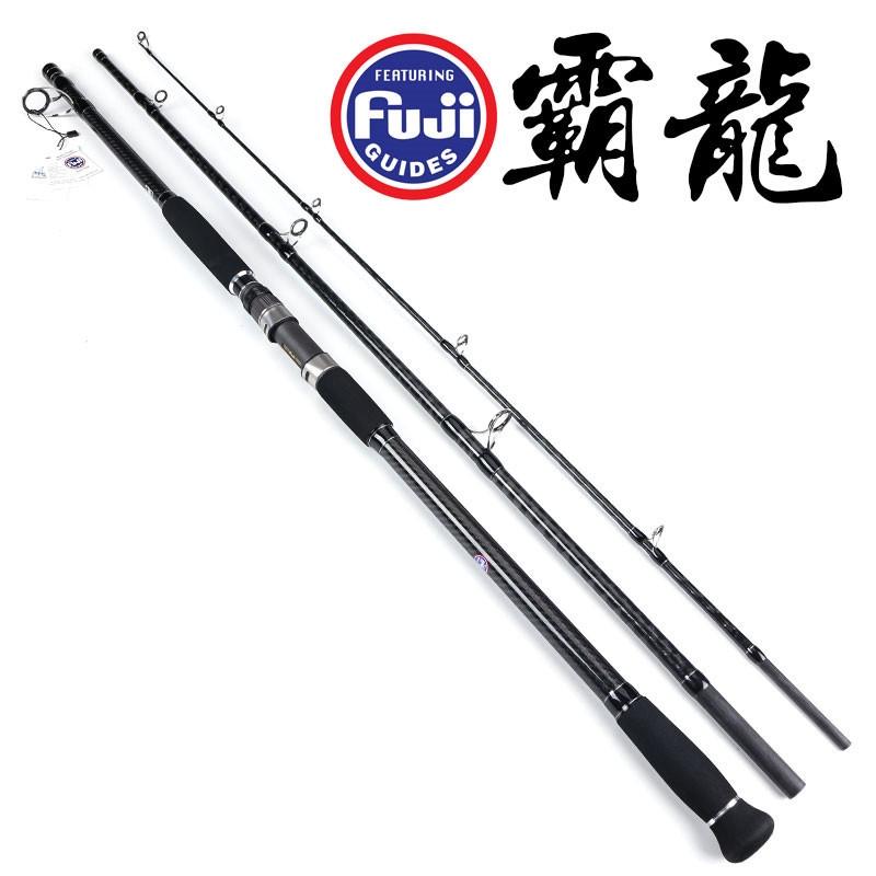 6-10kgs Brand new Japanese Graphite spinning rod 2.1 m