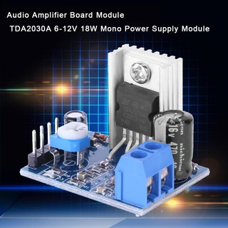 Convenience LM1875T Mono Channel Stereo Audio HIFI Amplifier