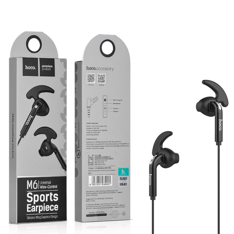 HOCO M6 universal wire-control sports earpiece with TPE high-elastic cable 1.2m enameled wire