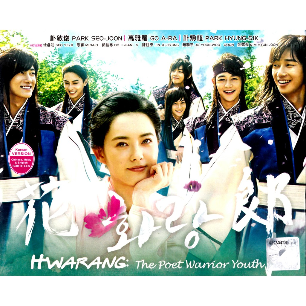 KOREAN DRAMA HWARANG 花郎 - THE POET WARRIOR YOUTH ( EPS 1 - 20 END ) 5 X DVD