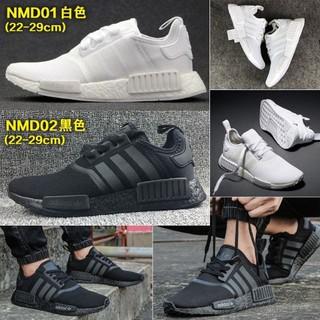 le nmd_02 di adidas originals