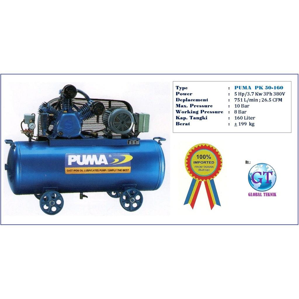 PUMA AIR COOLED PISTON COMPRESSOR PK50160