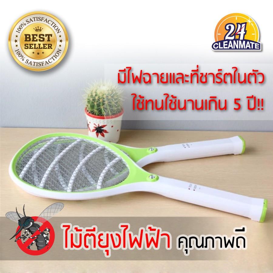 Cleanmate24 ไม้ตียุงไฟฟ้า(1