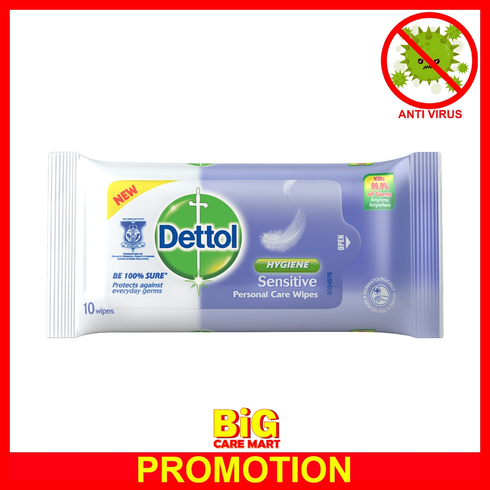 [RAYA SALE] Dettol Wet Wipes Tissue Antibacterial 10pieces [SENSITIVE]