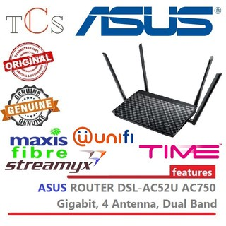 ASUS ROUTER DSL-AC52U GIGABIT DUAL BAND 4 ANTENNA AC750 Streamyx