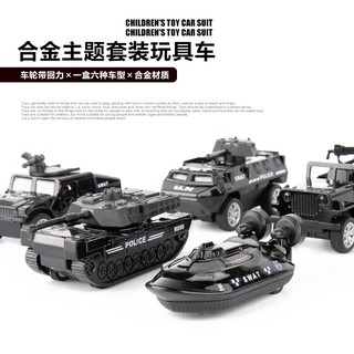 Simulation Alloy Engineering Military Special Police Fire