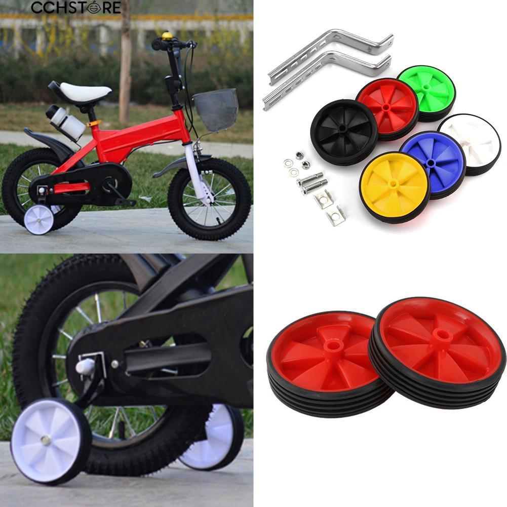 cchstore 12-20inch Universal Bicycle Wheels Kids Bike Side Stabilizer  Support