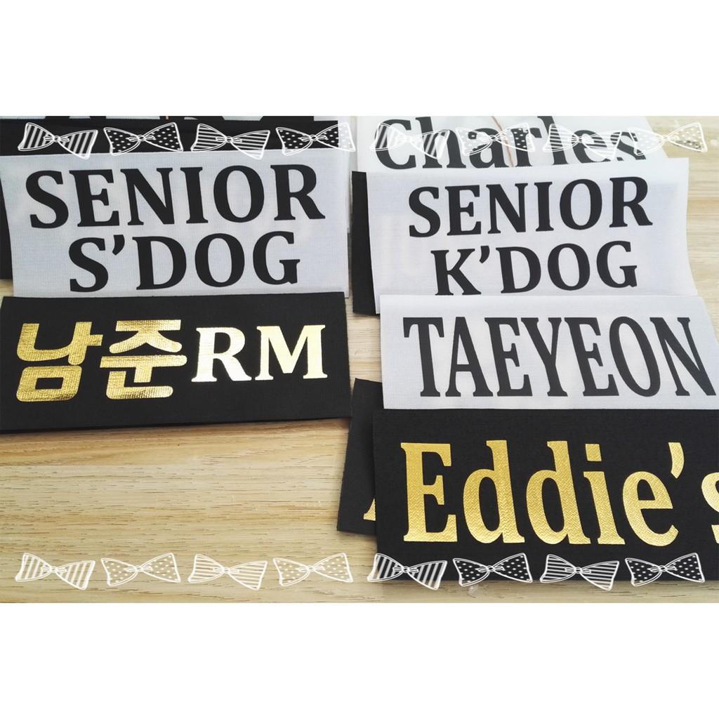 Running Man name tag | Shopee Malaysia