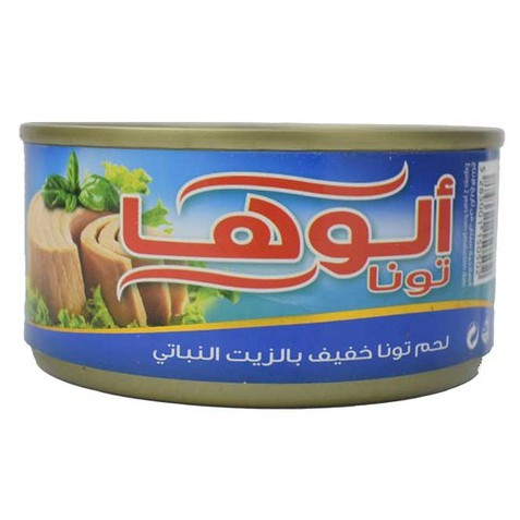 Aloha tuna 185g imported from Saudi Arabia