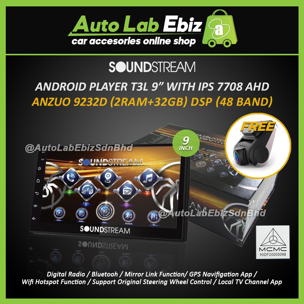 """SoundStream (2RAM+32GB) Big Screen Android Player T3L 9"""" / 10"""" with IPS 7708 AHD / DPS (48 Band) Free DVR"""
