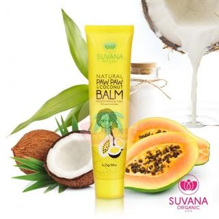 Suvana Organic Paw Paw & Honey Balm 7g | Shopee Malaysia