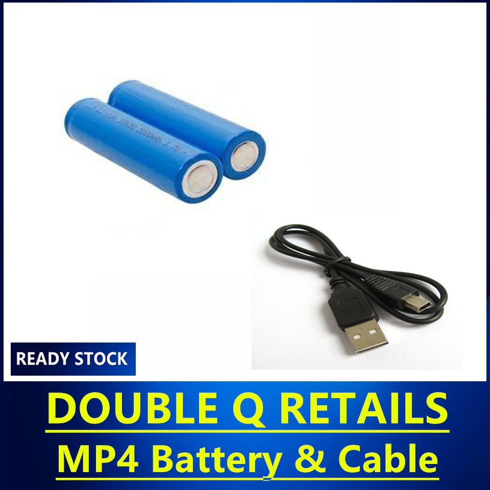 MP4 Learning Kids Player Battery