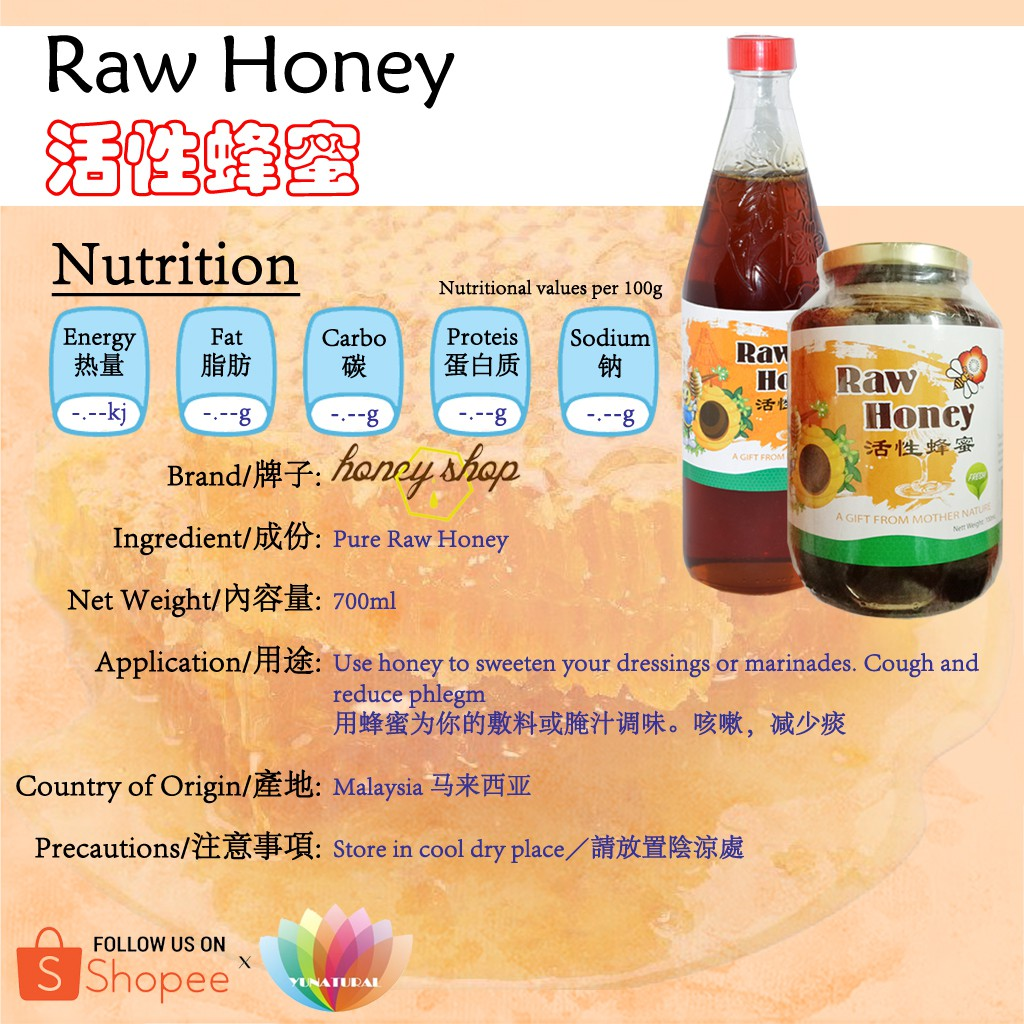[Honey Shop] Raw Honey 活性蜂蜜 1L
