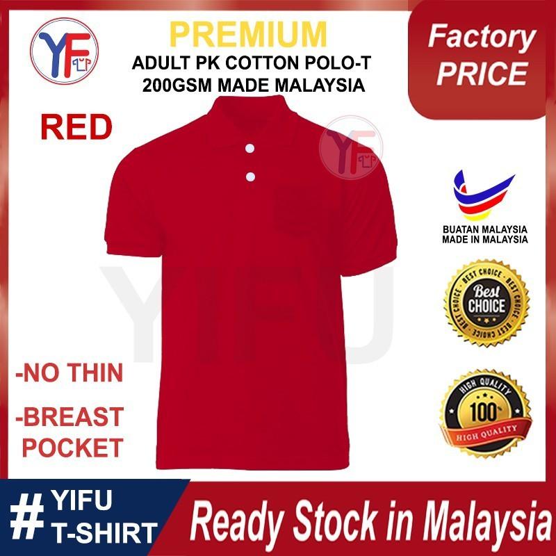 YIFU Adult Unisex  Men Women Polo Tee Plain HoneyComb Cotton Baju Polo Tee HoneyComb Cotton (RED)  Borong Price