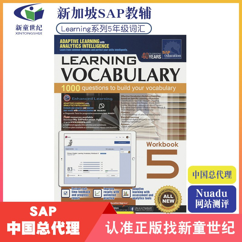 Spot SAP Learning Vocabulary Workbook 5 online test version Learning series  fift