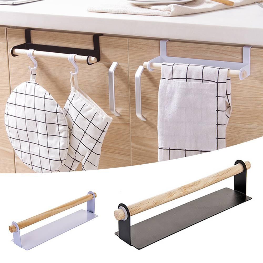1PC Single Pole Wall-mounted Bathroom Shelf Towel Rack Holder Towel Bar for Home