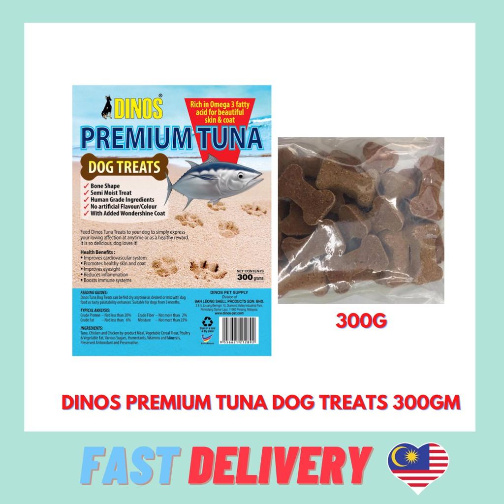 Dinos Premium Tuna Dog Treats 300gm Dog Treats