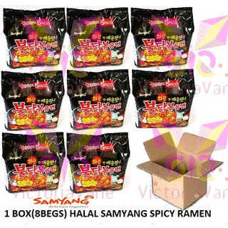 SAMYANG HOT RAMEN CHICKEN (SPICY) 1BOX (8BEGS) - READY Stock
