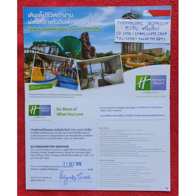 Vc Holiday Inn Vana Nava Hua Hin + Water Park