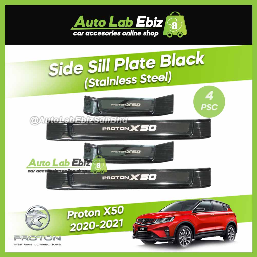Proton X50 2020-2021 Side Sill Plate Black Stainless Steel (4 pcs/set)