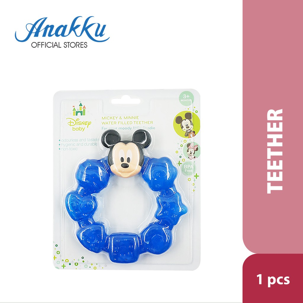 Disney Water Filled Teether (Random Pick Colour)