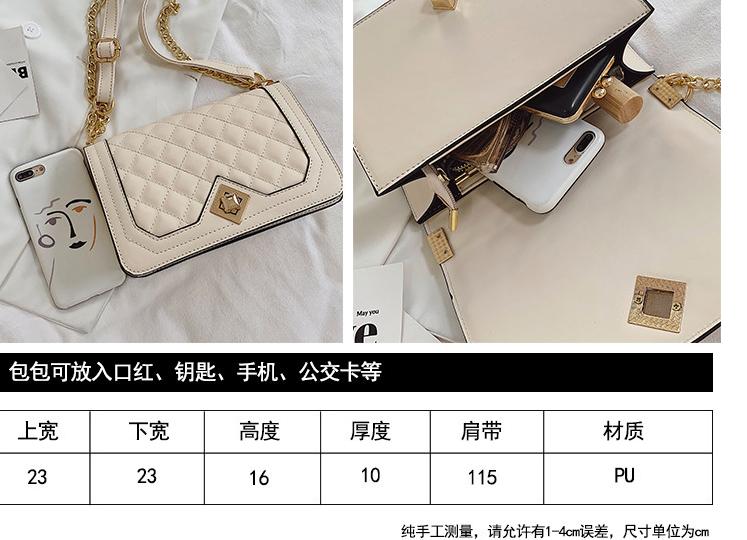 EVON PREMIUM SB037 KOREAN DESIGN WOMEN'S SQUARE SLING BAG