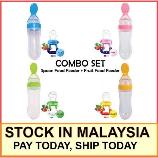 Piyo Piyo Bite Baby Food Feeder 830552 Shopee Malaysia