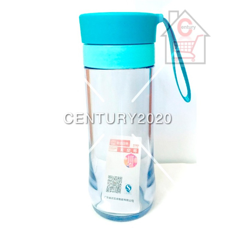 RIMEI Sports Water Bottle Double Mouth Leak Proof With Strap And Filter Outdoor Travel Bottle 430ml