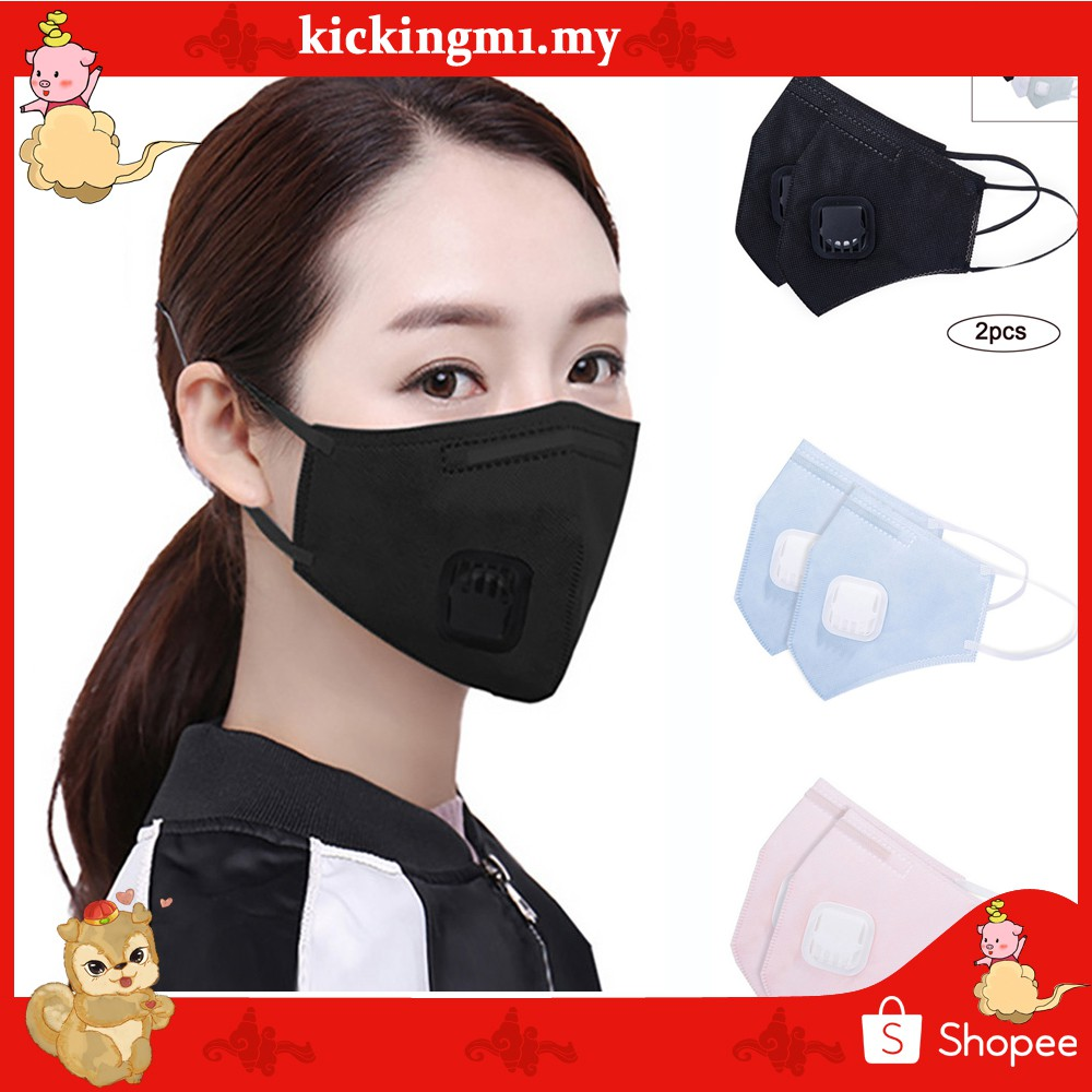 N95 Protection Dust 2pcs Fabric Unisex Anti Outdoor Pollution Mask Non-woven