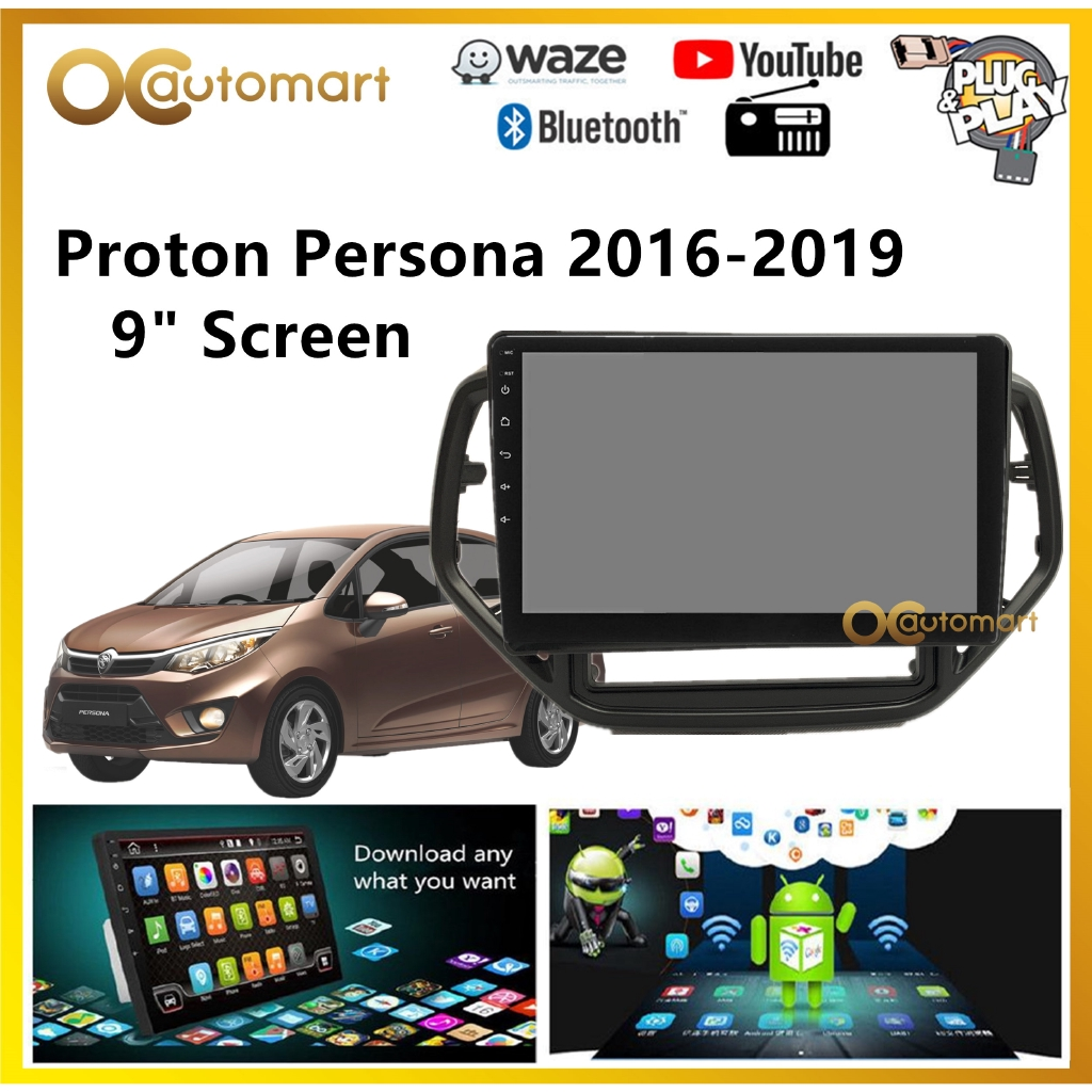"""Proton Persona 2016-2019 Big Screen 9"""" Plug and Play OEM Android Player Car Stereo With WIFI Video Player/TouchScreen"""