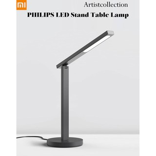 outlet store e6194 087f0 Xiaomi Philips Eye Care LED Desk Light Stand Table Lamp