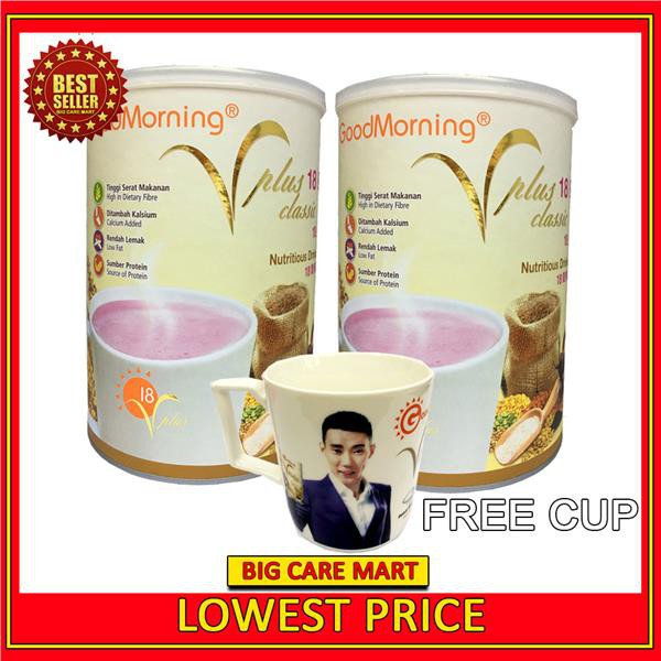 Good Morning Vplus 1kg X 2 + FREE 1 Lee Chong Wei Cup