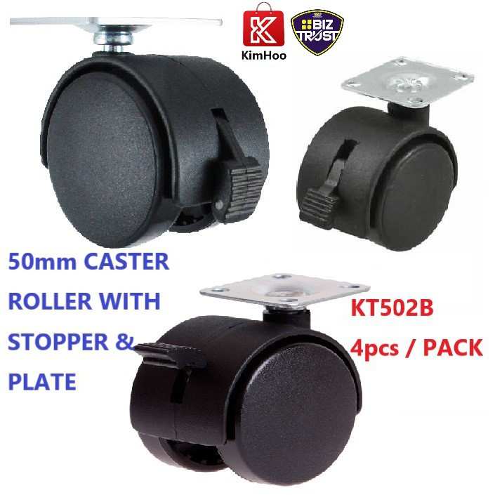 Heavy Duty 50mm Wheel Casters Roller With Brake & Plate
