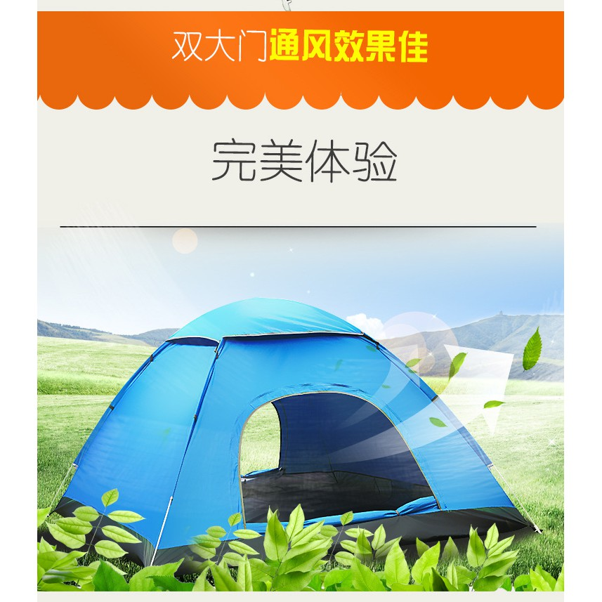 🚛Ready stock Local📦 3-4 Men Automatic Camping Tent Outdoor Waterproof Free Carry Bag