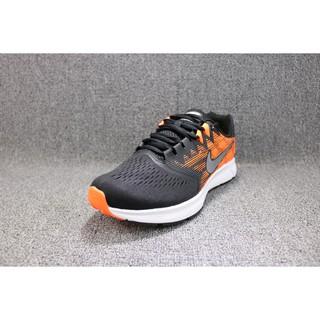 cdef5ad726cf ... Nike Zoom M Span2 Men s Running taa Shoes On Moon 908990-006 39-45.  like  0