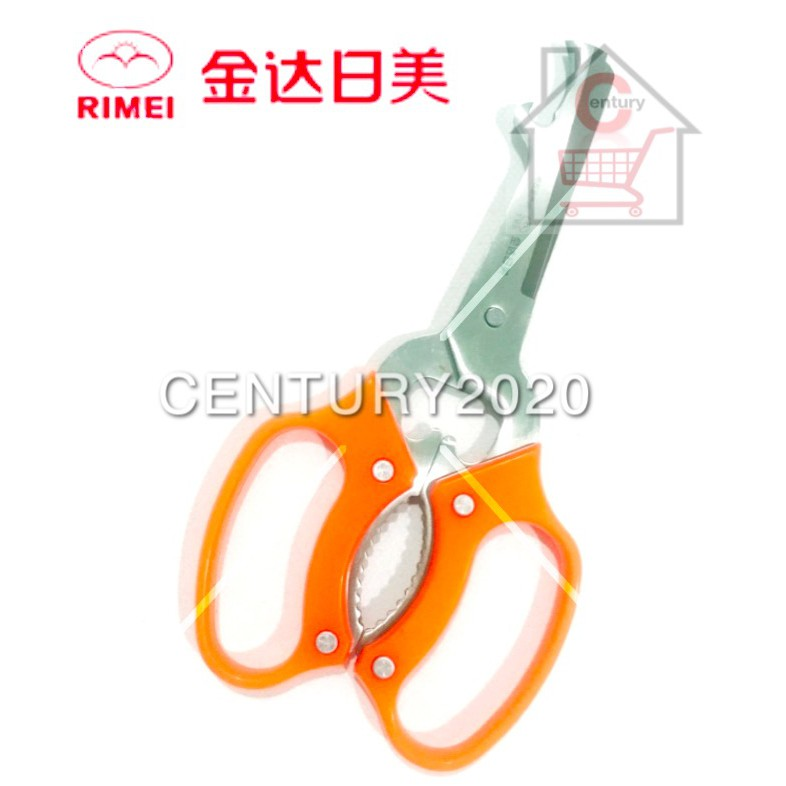 RIMEI Kitchen Scissors Stainless Steel Scissor Sharp Household Scissors Nut Cracker And Bottle Opener Scissor