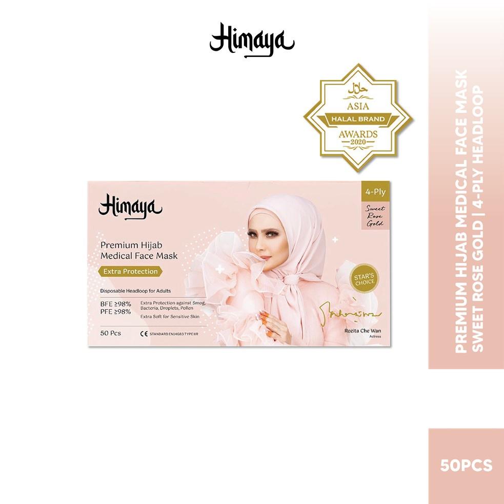 [HIMAYA OFFICIAL] Premium Hijab Face Mask Headloop 4 PLY (EXTRA SOFT) for Sensitive Skin [Sweet Rose Gold]