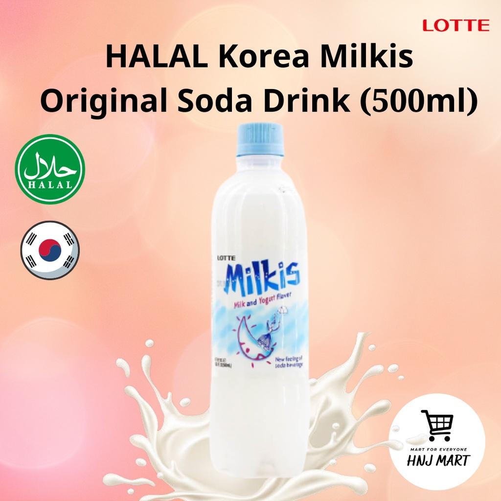 Halal Korea Lotte Milkis Soda Drink 500ml Carbonated Milk Drink Beverage 韩国乐天Milkis牛奶苏打饮料