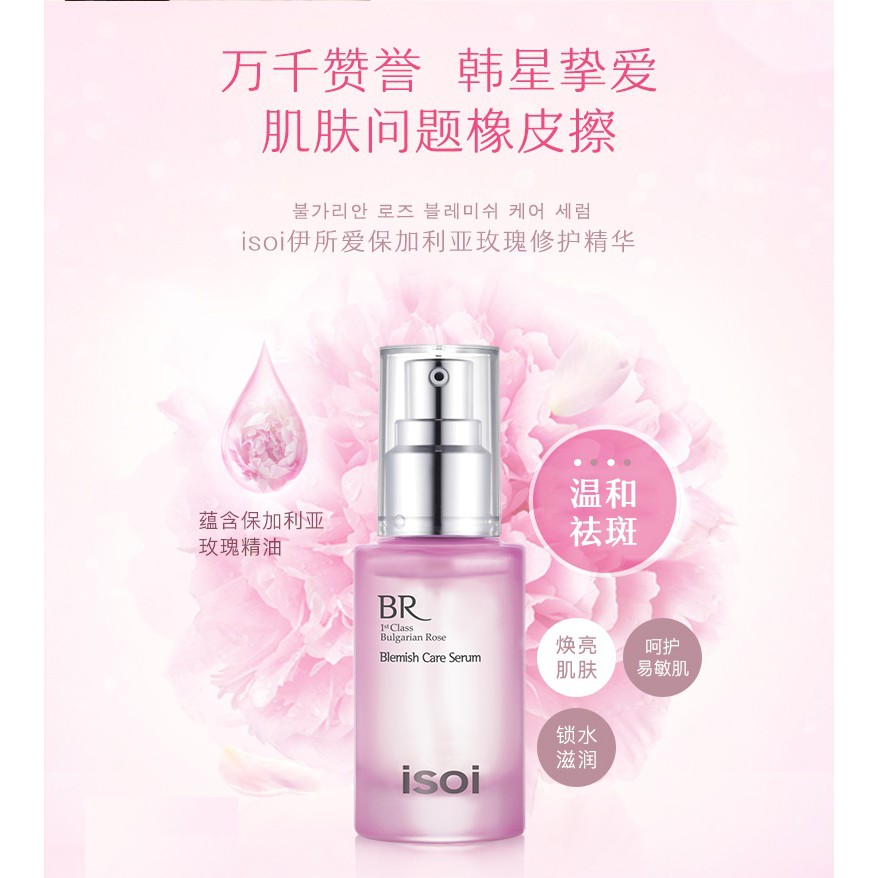 isoi prices and promotions dec 2018 shopee malaysia