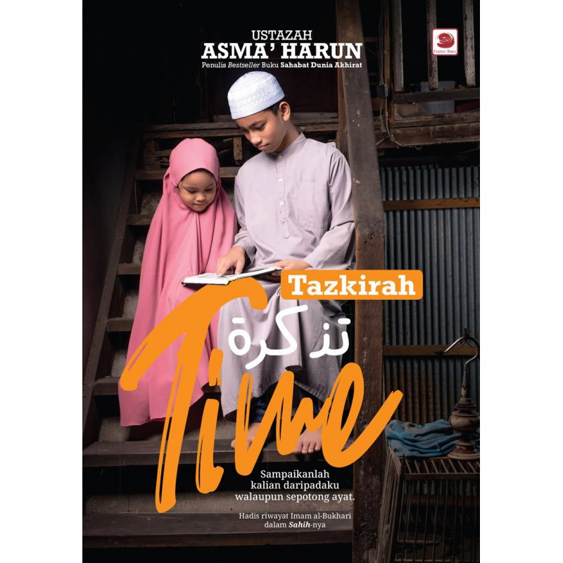 TAZKIRAH TIME - Ustazah Asma' Harun