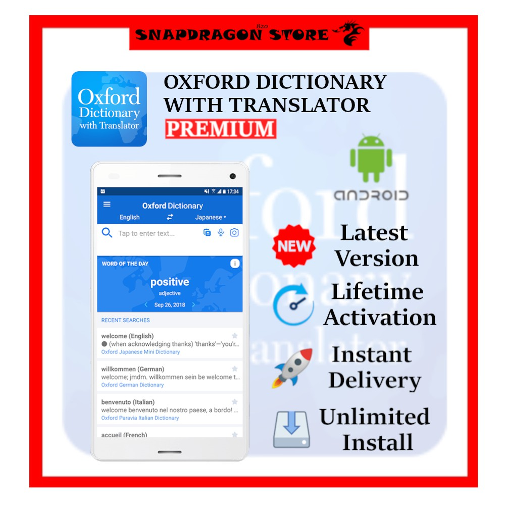 Oxford Dictionary with Translator Premium – All In One Translation ...